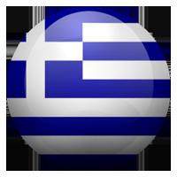 Greek Flag Complete