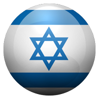 Hebrew Flag Complete